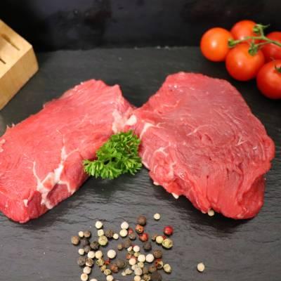 Filet de bœuf Chateaubriand x2 SKIN